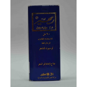 REHAIR minoxdil 5 % lotion for hair for men