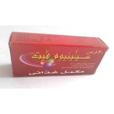 selenium vit 30cap ( vit.A - vit.E - vit.c - selinium yeast )