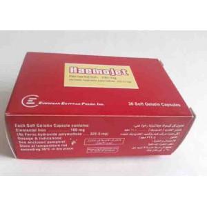 Haemojet 36 capsules ( elemental iron )