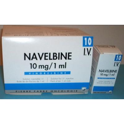 Navelbine 10mg 1vial (vinorelbine )