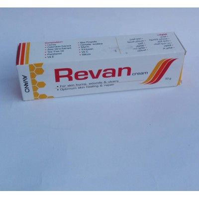Revan cream 50 g for skin burns , wounds & ulcer