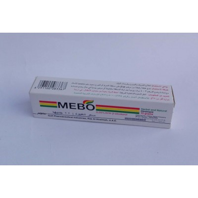 MEBO ( B-sitosterol 0.25 % ) herbal and natural ointment 15 g