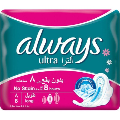 Always Ultra - No Stain For Up To 8 Hours - Large - 8 Pads - 10 Packs