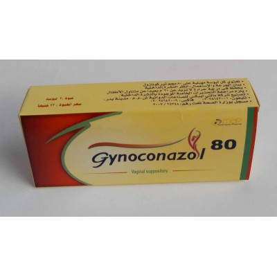 Gynoconazol 80 vaginal suppositories 3 supp