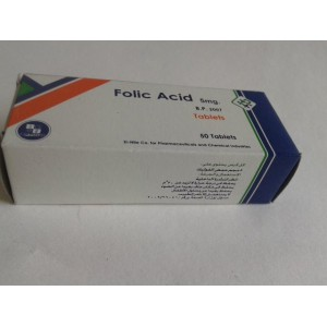 Folic Acid 5 mg 50 tablets