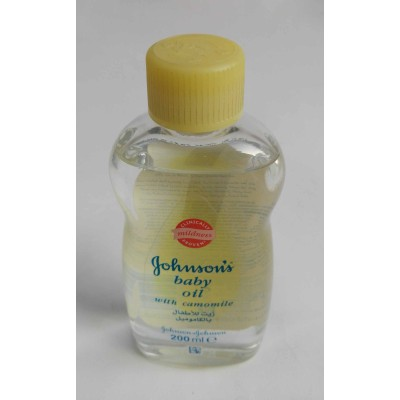 johnson s baby oil with camomile 75 ml
