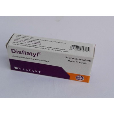 Disflatyl ( silicon dioxide 2 mg + dimethyl poly siloxane activated 40 mg ) 30 chewable tablets