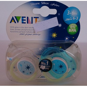 avent 3-6m silicon pacifiers