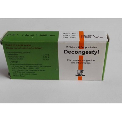 Decongestyl 2 strips * 6 supppositories