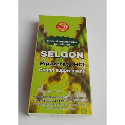 SELGON ( Pipazetate HCl 10 mg ) 6 rectal suppositories