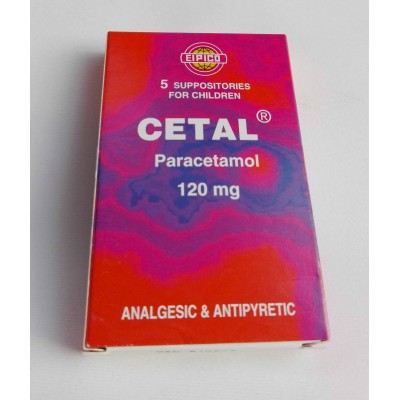 CETAL ( PARACETAMOL 120 mg ) 5 suppositories for children
