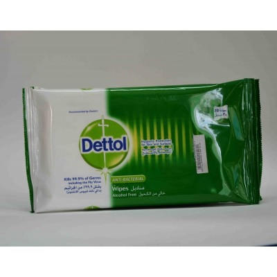 dettol anti bacterial skin wipes hygienically cleanses and sooth for sensitive skin 20 wipes