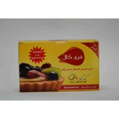 freecal free calorie sweetener 1gm