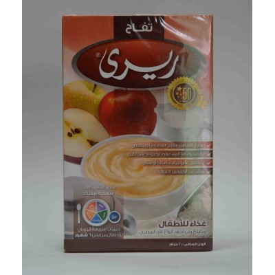 Riri apple basic elements for your baby nutrition 200 gm