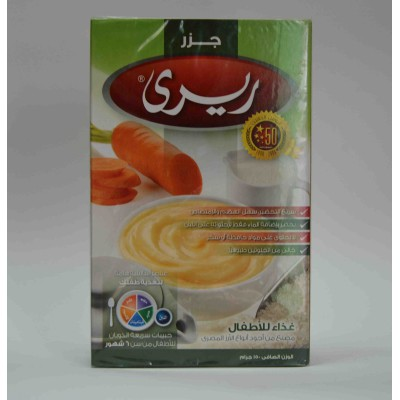 Riri carrots basic elements for your baby nutrition 200 gm