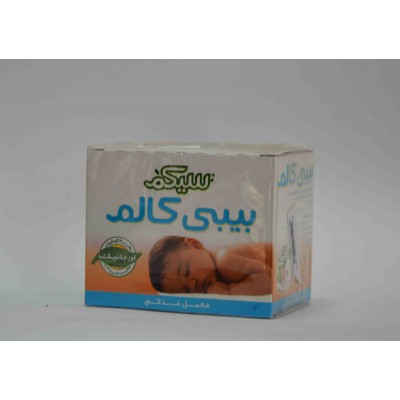 baby calm effective medical plants 15 filter