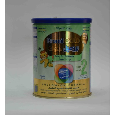 promil gold powder from 6-12 months stage 2 400 gm