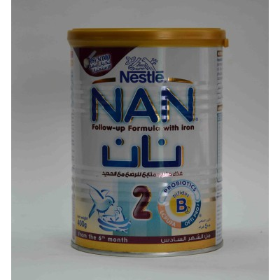Nestle NAN 2 growing up milk with iron from one year on wards 400gm