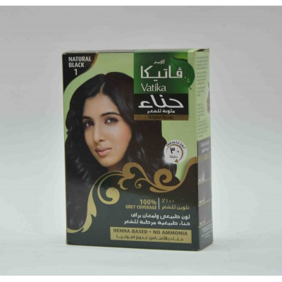 vatica henna with natural herbs extra black