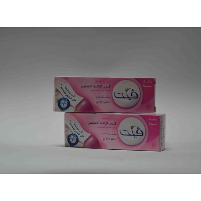 veet hair removal cream with lotus milk &jasmin 40gm