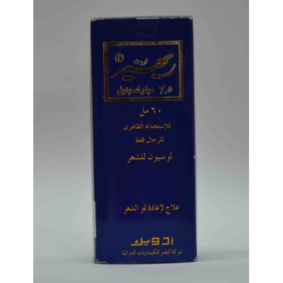 rehair fort hair  lotion for men 60ml