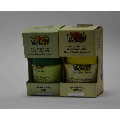 asala natural powder deodorant