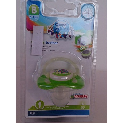 canpol babies  silicone soother 6-18m