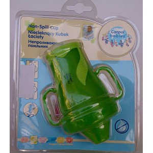 canpol baby non spill cup