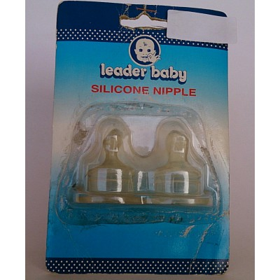 leader baby silicone nipple