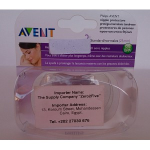 avent natural nipple protectrors 2 pieces
