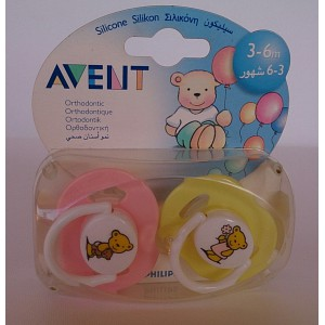 avent orthodontic soother pacifiers 3-6m