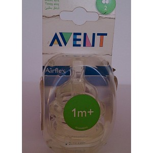 avent silicon teat stage two 1m+ 2pieces