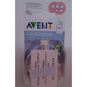 avent variable flow teat for thicker liquids 2pieces 3m+