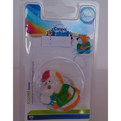 canpol babies soother holder 0m+