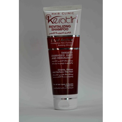 e keratin (leave in cream shields shines and softens the hair)230ml