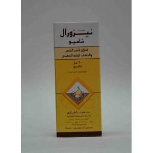 nizoral shampoo anti dandruff 60 ml