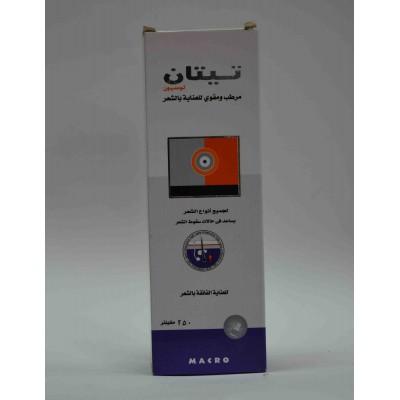 titan lotion hair conditioner &emiolent  250ml