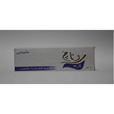 rootage cream for hair care 40 gm