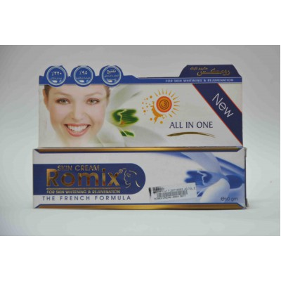 Romix cream for skin whitening &rejuvenation 60 gm