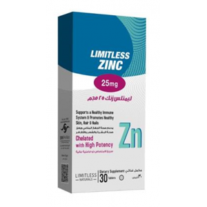 Limitless Zinc 25 mg ( Zinc Gluconate ) Chelated with High Potency 30 tablets