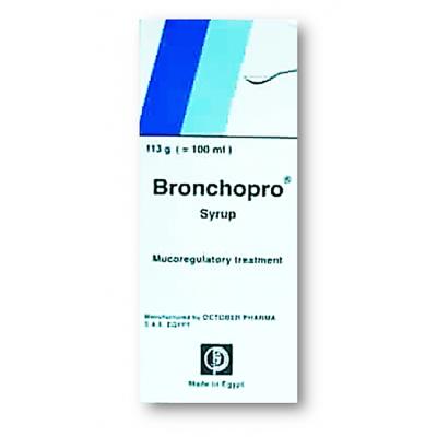 BRONCHOPRO 15 MG / 5 ML SYRUP ( AMBROXOL ) 100 ML