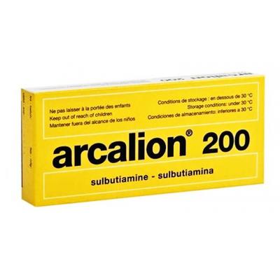 Arcalion 200 mg ( Sulbutiamine ) 40 tablets