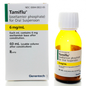 Tamiflu 6 mg / ml Powder for Suspension ( Oseltamivir ) 60 ml