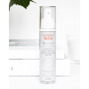 Avene Eau Thermale PHYSIOLIFT NIGHT SMOOTHING REGENERATING BALM 30 ml airless dispenser