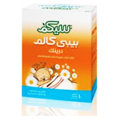 Baby Calm Drink Sekem ( Fennel fruits + anise + caraway + Chamomile flowers​ ) 10 sachets
