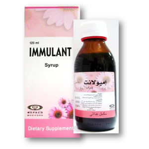 IMMULANT Syrup ( Echinacea dry extract 1.67 gm / 100 ml + Nigella sativa oil 0.16 ml / 100 ml ) 120 ml Bottle