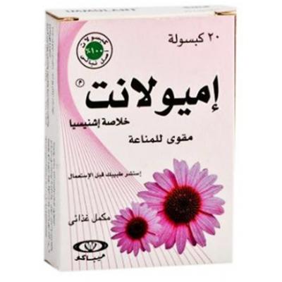 IMMULANT 175 mg ( Echinacea extract ) 20 capsules