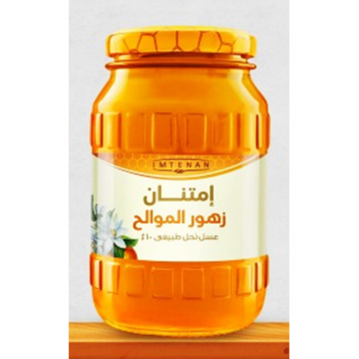 IMTENAN CITRUS BLOSSOM HONEY 100 % Natural 250 gm ( 8.8 oz )