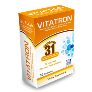 Vitatron 31 Nutrients to Improve Physical Performance 30 capsules