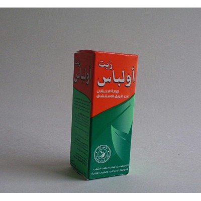 olbas oil inhalant decongestant